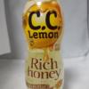 サントリー 「C.C.レモン リッチハニー」