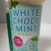 ファミリーマート 「ホワイトチョコミント」