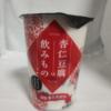 ファミリーマート 「杏仁豆腐は飲みものです。(2020/01)」